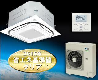ダイキン Eco-ZEAS